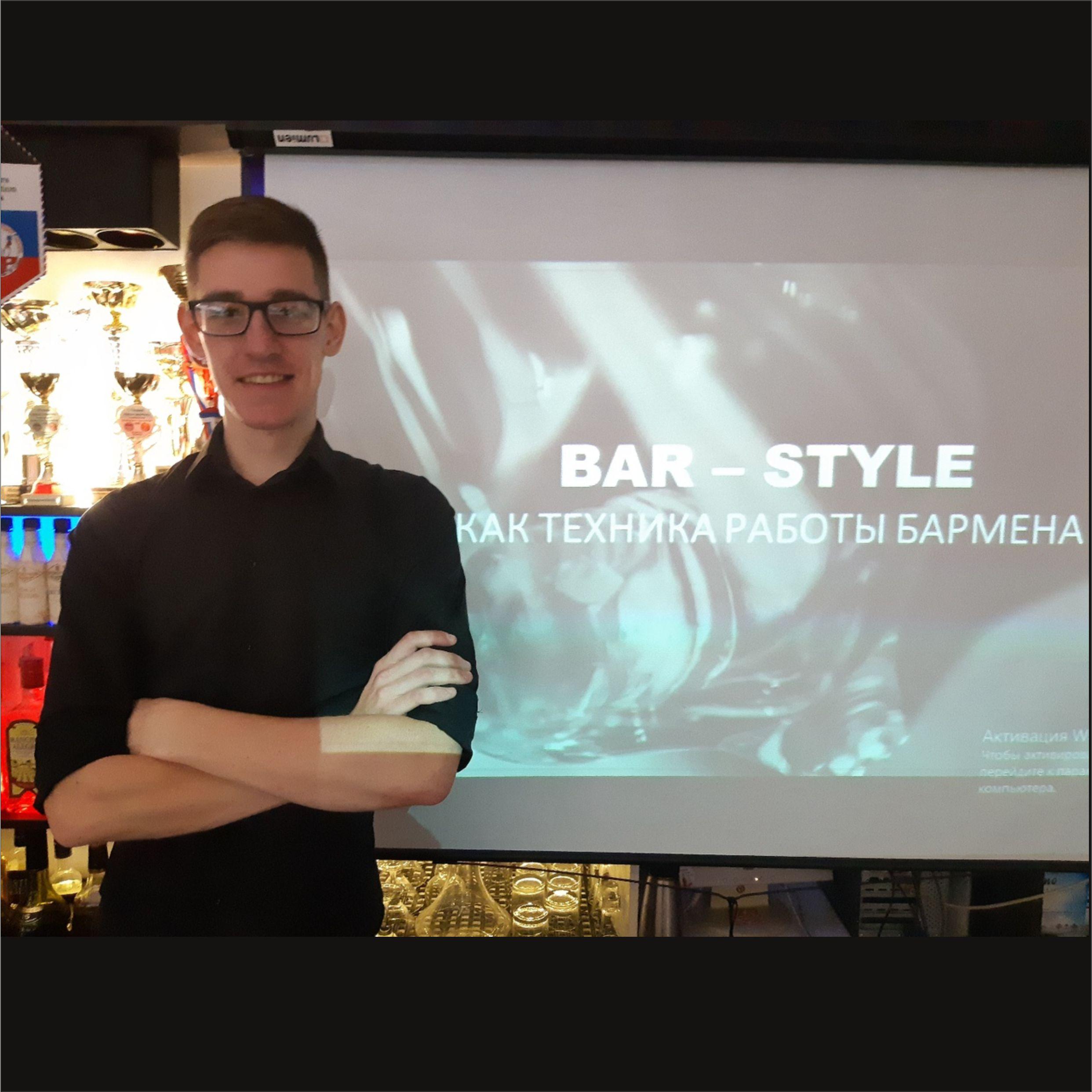 Макаров Андрей BAR style 1 2019